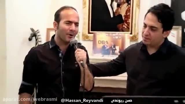 حسن ریوندی :  تقلید صدای خواننده عزیز سیاوش قمیشی