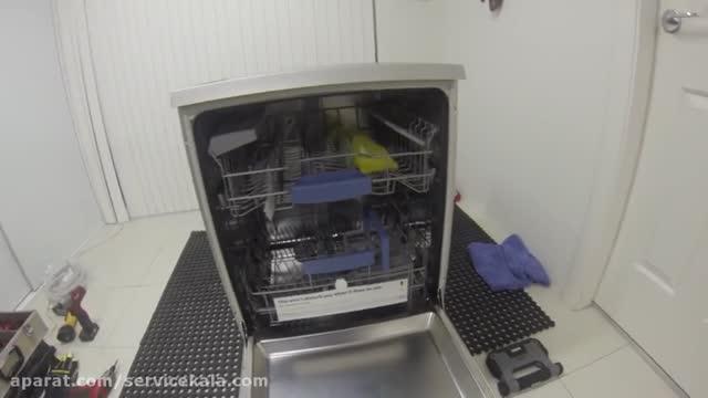 تعمیر نگهداری ماشین لباسشویی بوش مشاوره: 7924 8894