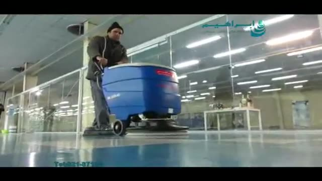 دستگاه اسکرابر ,زمین شور برقی, کف شوی صنعتی, نظافت صنعتی کف