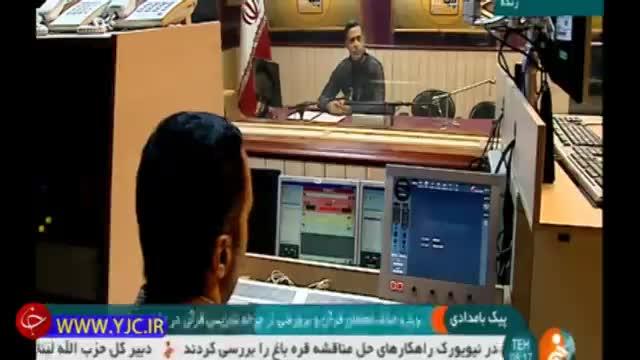 جایگزین شدن معلمان پایه با معلمان قرآن و پرورشی برای تدریس قرآن