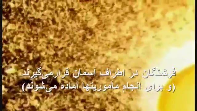 بهترین و زیباترین تلاوت, تعدادی از آیات سوره مبارکه الحاقه با زیرنویس فارسی و تصاویر مربوط به آیات