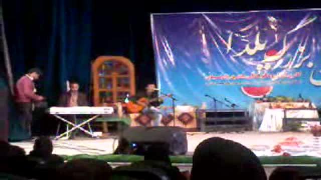 کنسرت فوق العاده ی شب یلدا.مجیداصلاح پذیر