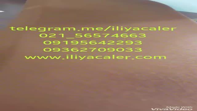 قیمت جدید دستگاه مخمل پاش02156574663ایلیاکالر
