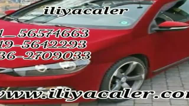 قیمت دستگاه مخمل پاش و پودر مخمل 09362709033 ایلیاکالر