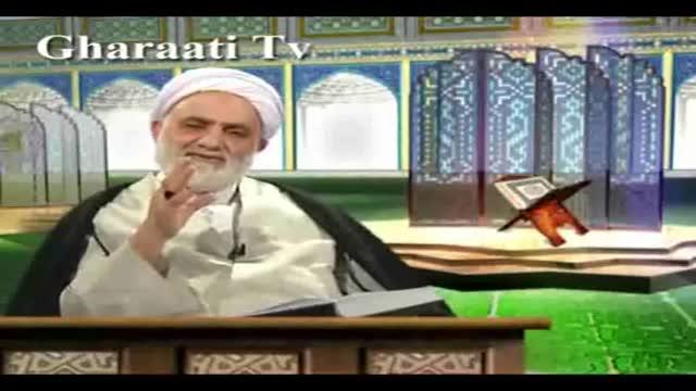 قرایتی / تفسیر آیه 5 تا 7 سوره محمد ، نعمت های خداوند به شهدا