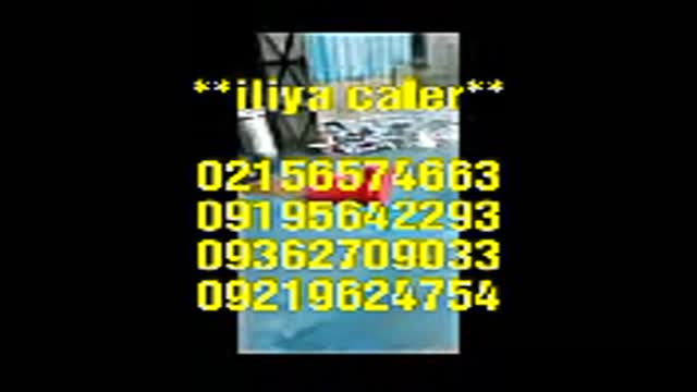 سازنده و فروشنده دستگاه مخملپاش ایلیاکالر02156574663
