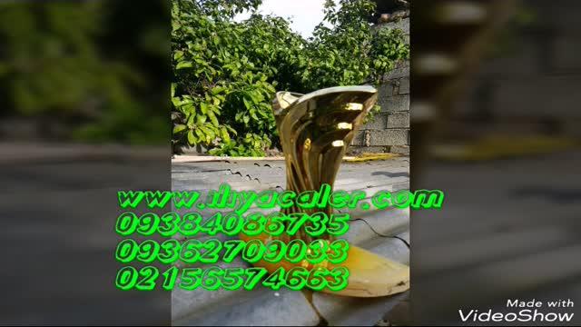 سازنده دستگاه آبکاری پاششی فانتاکروم 09195642293 ایلیاکالر