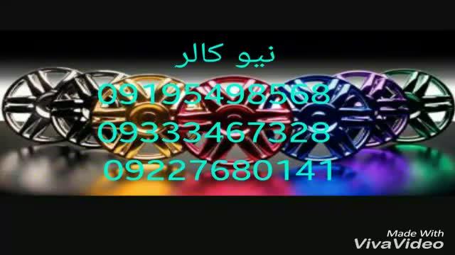 فروش دستگاه ابکاری و مخملپاش و هیدروگرافیک نیوکالر02156571279