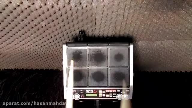 سمپل تومبا برای پرکاشن Spds آهنگ شاد گروه افشار موزیک ساخته شده توسط حسن مهدوی