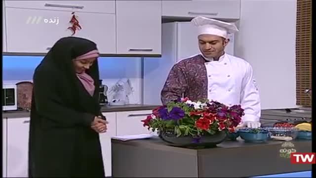 آموزش آسان آشپزی تهیه سالاد تبوله