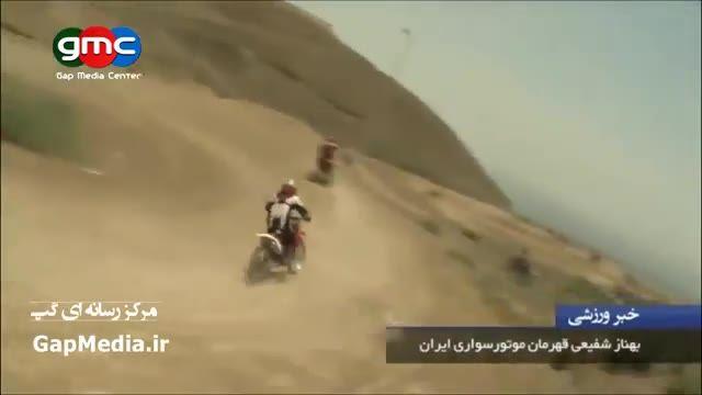 گزارش CNN از بانوی موتور سوار ایرانی