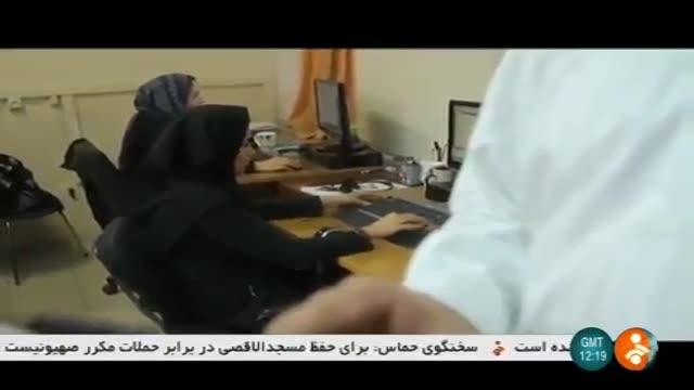 Iran Pactos co. made Hardware & Software for blind people ساخت سخت افزار و نرم افزار نابینایان ایران