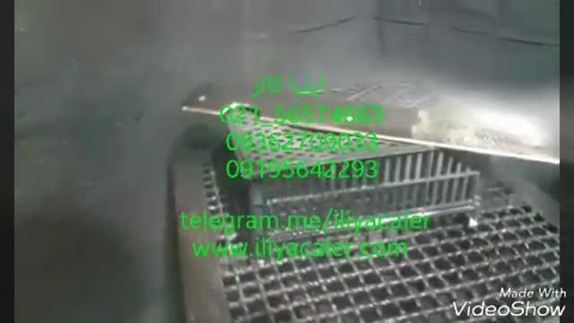 فانتاکروم چیست 09195642293 علی حاتمی