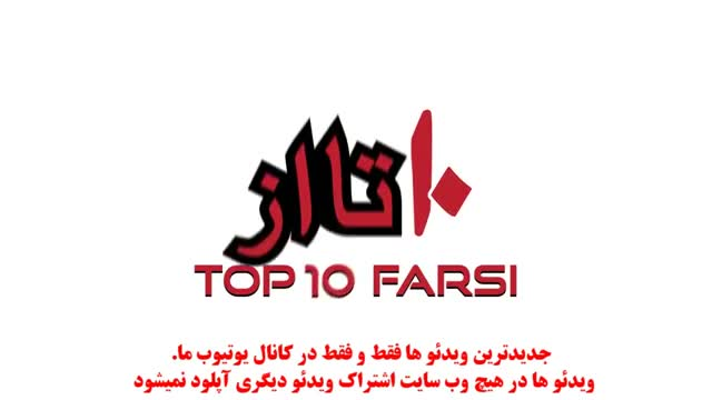 Top 10 Farsi چند کار که آیفون (iPhone) نمیتونه انجام بده