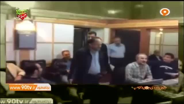 حضور عادل فردوسی پور در برنامه بوی عیدی ، بوی توپ Adel Ferdosipour