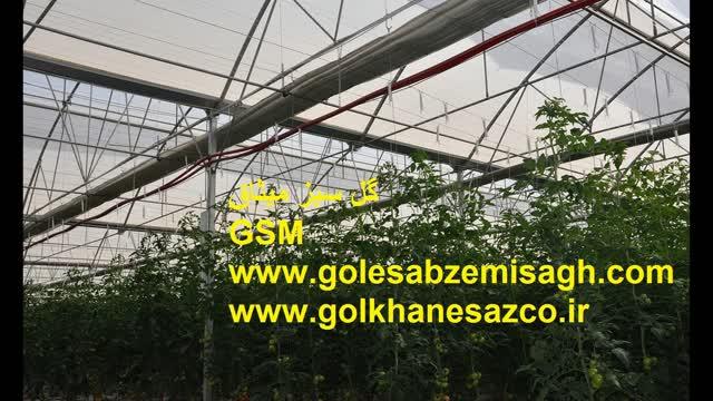 ساخت گلخانه-گلخانه اسپانیای-گلخانه ساز