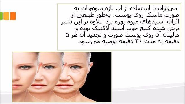دلایل پیر شدن پوست و جلوگیری از پیری زودرس
