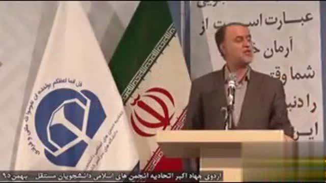 بودجه حقوقها و پاداشهای نجومی دولت روحانی از کجا تامین می شود ؟ ببینید