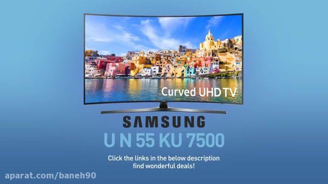 تلویزیون منحنی 55 اینچ سامسونگ مدل KU7500