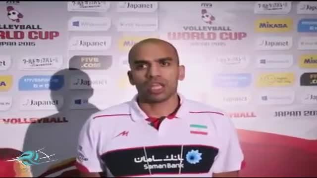 جام جهانی والیبال 2015 | بازی چهارم | ایران - لهستان - صحبتهای رحمان محمدی راد