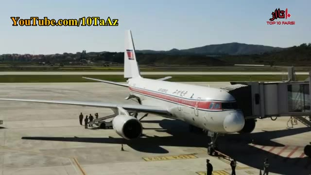 Top 10 Farsi تنها خط هوایی تک ستاره جهان