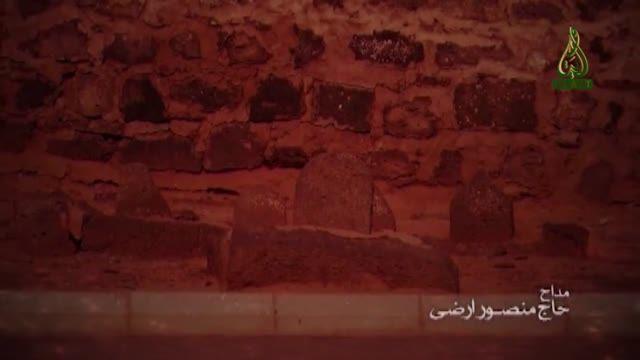 کریم آل طاها ، یاابن حیدر با نوای حاج منصور ارضی