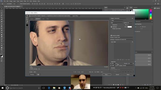 آموزش Photoshop پیشرفته - کاهش حجم حرفه ای عکس - سعید طوفانی
