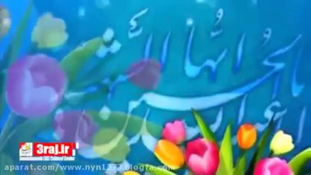 موبودی بسیار زیبا ویژه میلاد امام حسین (ع) l سید مجید بنی فاطمه و محمد رضا طاهری