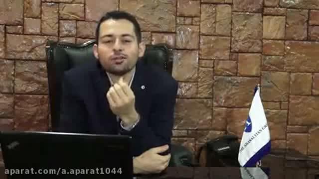 مدیریت بازاریابی زبان تخصصی مدیریت مدیریت طرحهای عمرانی مدیریت در اسلام مدیریت م