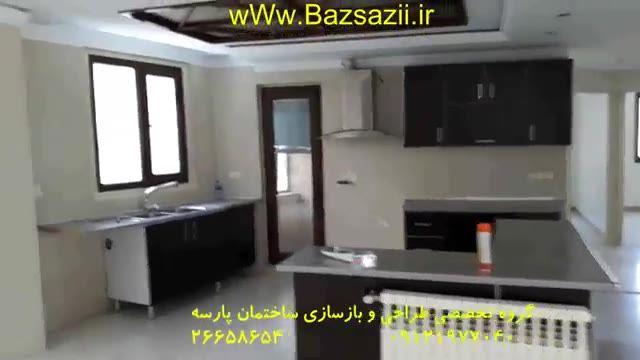 بازسازی خانه/بازسازی منزل شهرک لاله (فیلم قبل ازبازسازی)