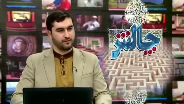 کسانی که فکر می کنند قاتلین امام حسین (ع)شیعیان بودند مرد باشند این کلیپ رو ببینند و پاسخ بدن  !
