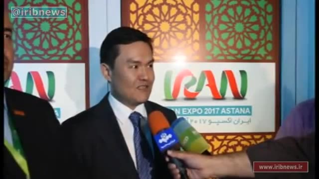 مراسم روز ملی ایران در قزاقستان