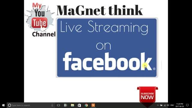 آموزش پخش فیلم یا موزیک از طریق فیس بوک به صورت زنده