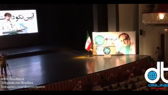 صحبت های شهاب حسینی در مراسم چهلم علی معلم / Shahab Hosseini & Ali Moallem