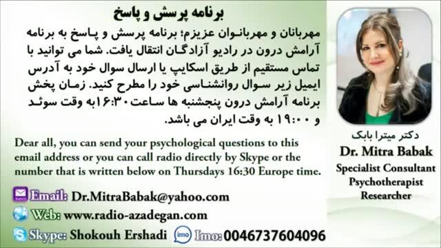 Dr. Mitra Babak, Radio Azadegan, دکتر میترا بابک، تصمیم به خودکشی