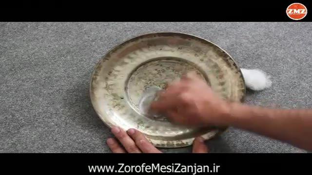نحوه ی تمیز کردن قسمت داخلی ظروف مسی