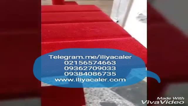 تولیددستگاه مخملپاش(جیرپاش)ایلیاکالر02156574663