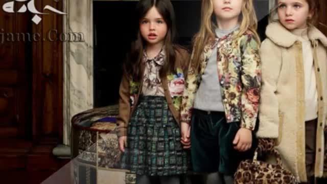 لباس فشن بچه گانه – زمستانی 2016