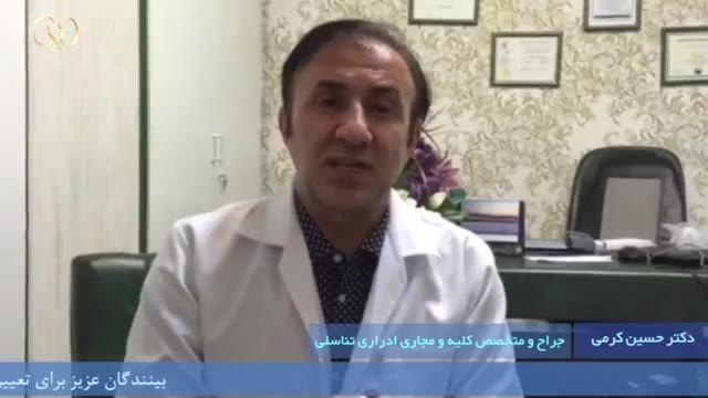 درمان زگیل تناسلی به روش کرایو توسط دکتر کرمی