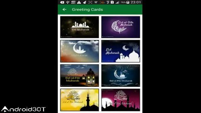 برنامه فوق العاده مذهبی برای مسلمانان - Muslim Pro Premium