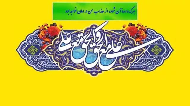 نماهنگ بسیار زیبا ویژه ولادت حضرت علی ع /  فوق العاده زیبا