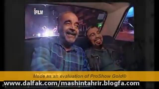 آهنگ سریال خانه به دوش-با صدای مجید اخشابی-ساخت کلیپ-حسام الدین شفیعیان