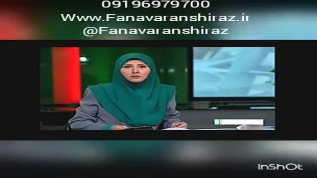 خبر اختراع کاهگل مقاوم و ضد آب در شیراز خبرگزاری صدا و سیما