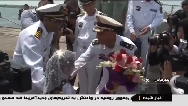 Iran China 150th Naval group docked in Bandar-e Abbas port پهلوگرفتن ناوگروه صدوپنجاهم چین بندرعباس