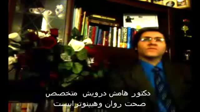 Hamish Darwish - Rawan،روان چکونه تعریف شده است