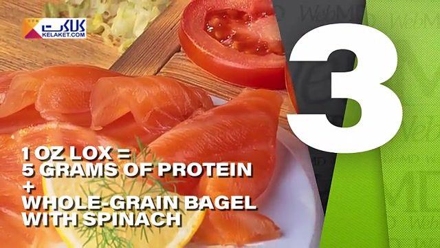 روزتان را با صبحانه ای سریع و غنی از پروتیین شروع کنید.