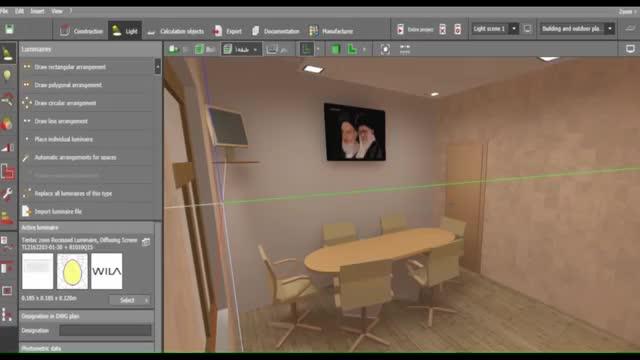 طراحی روشنایی فضای داخلی، فضای خارجی و نمای ساختمان با DIALux evo