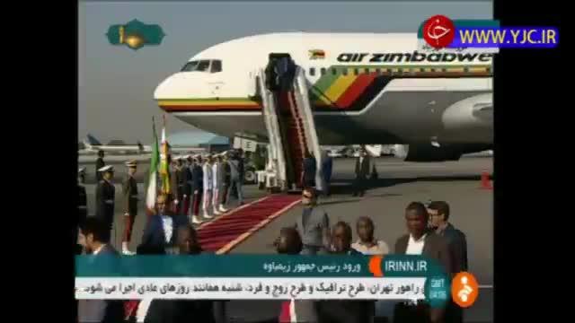 لحظه ورود رییس جمهور زیمباوه به تهران
