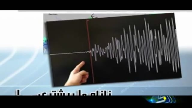 زلزله ده ریشتری در 5 اردیبهشت!!!