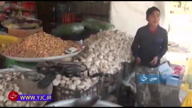 واردات سیر عامل کسادی در بازار سیر همدان